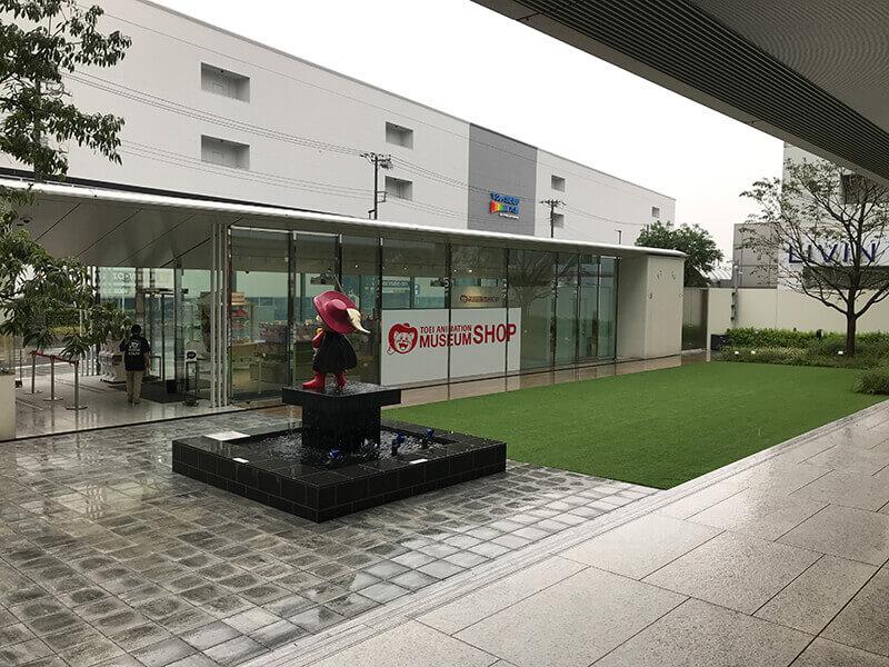 東映アニメーションミュージアム 中庭